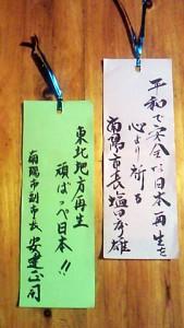 tanabata2011-005