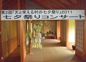 tanabata2011-008