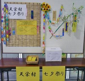 tanabata2011-013