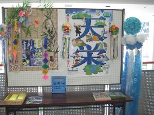 tanabata2012-007