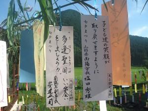 tanabata2012-019