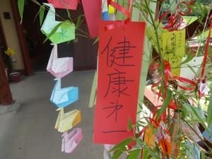 tanabata2013-002