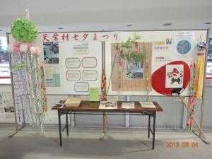 tanabata2013-012