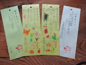 tanabata2014-007