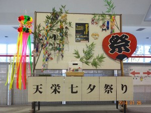 tanabata2014-013